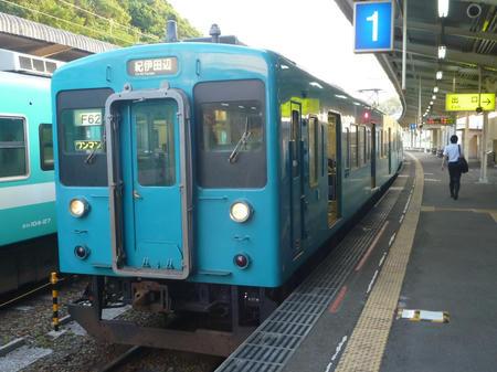 P1050171.JPG
