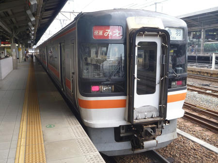 P1050422.JPG