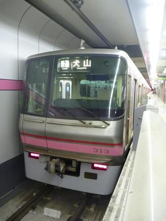 P1060480.JPG
