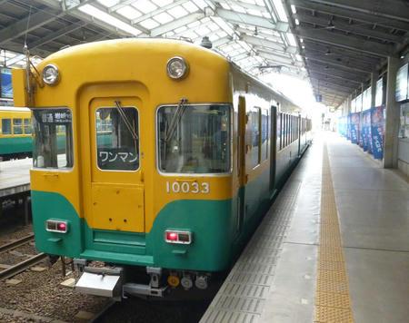 P1060856.JPG