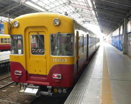 P1060857.jpg