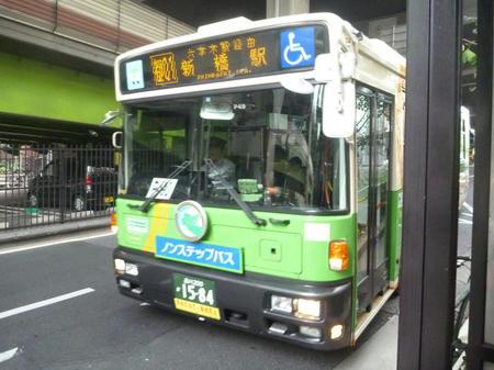 P1070713.JPG