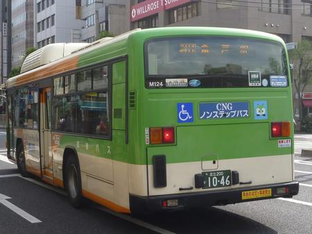 P1070738.JPG
