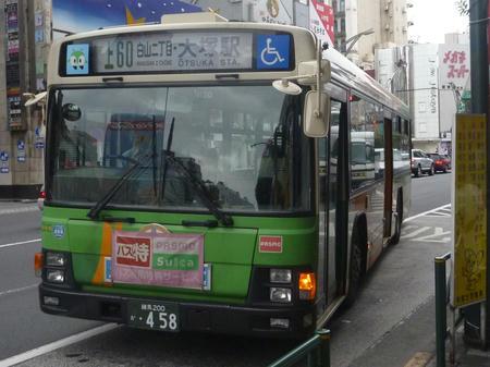 P1070780.JPG