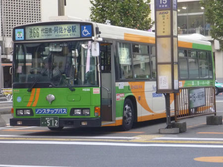 P1080792.JPG