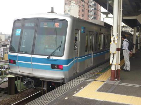 P1090002.JPG