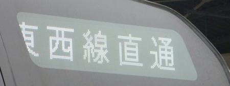 P1090047.JPG