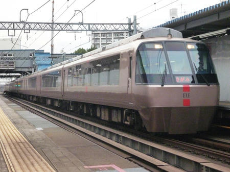 P1090093.JPG