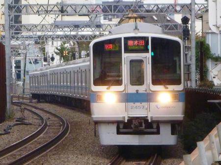 P1090098.JPG