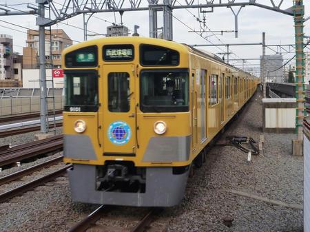 P1090204.JPG