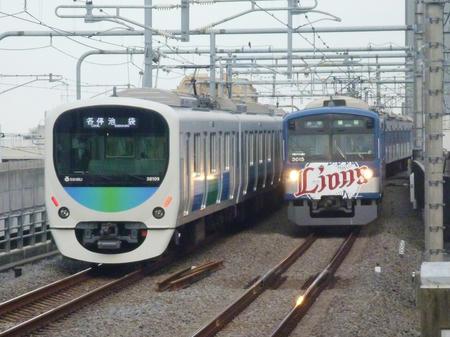 P1090214.JPG