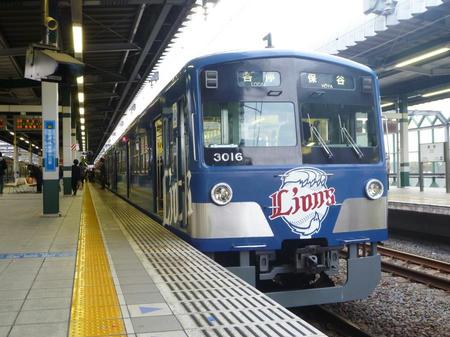 P1090216.JPG