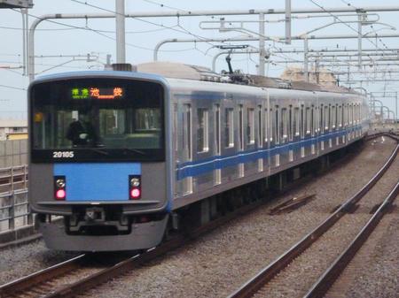 P1090255.JPG