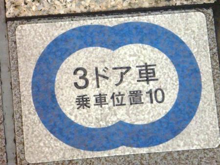 P1090258.JPG