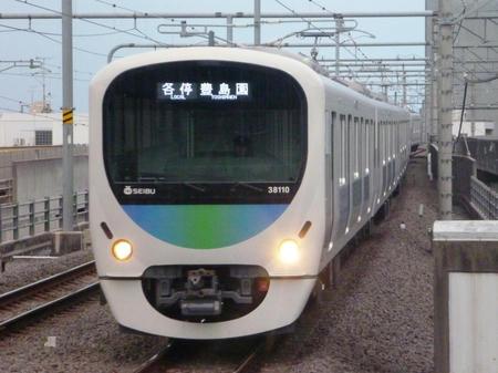 P1090259.JPG