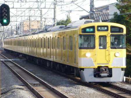 P1090656.JPG