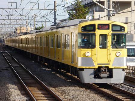 P1090685.JPG
