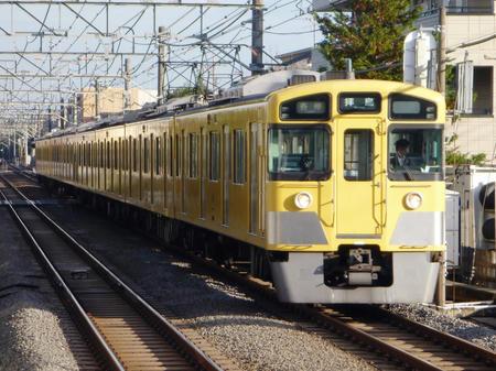 P1090694.JPG