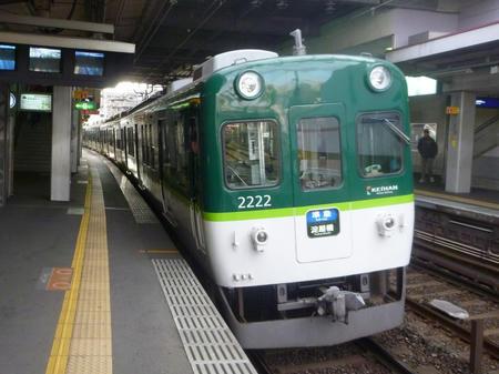 P1010792.JPG