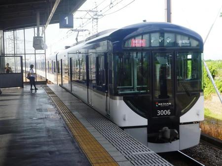 P1040296.JPG