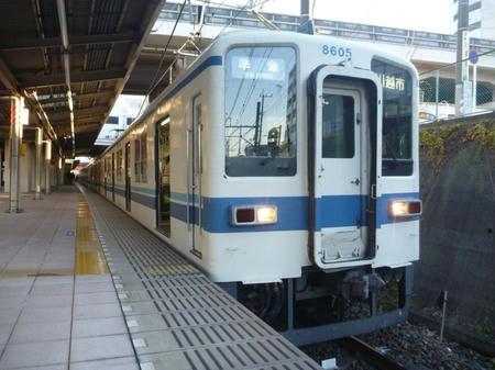 P1090838.JPG