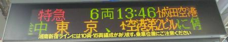 P1090781.JPG