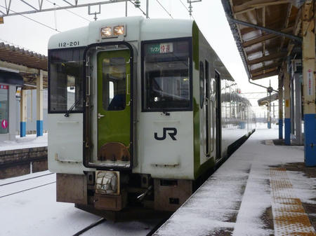 P1100476.JPG