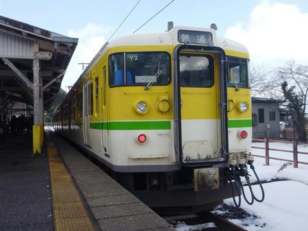 P1100550.JPG