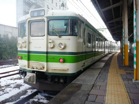 P1100581.JPG
