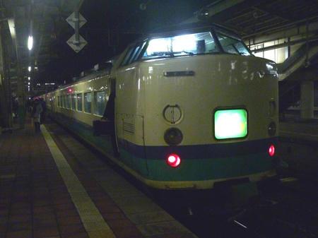 P1100593.JPG