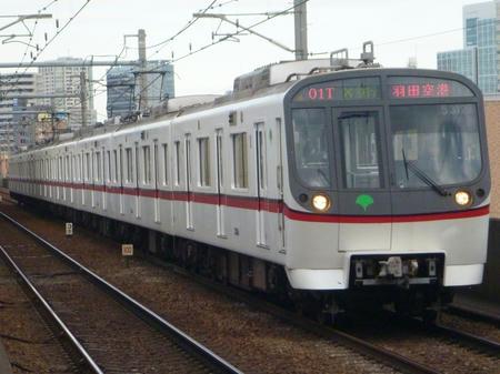 P1100679.JPG