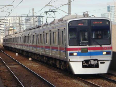 P1100683.JPG