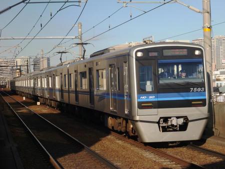 P1100694.JPG