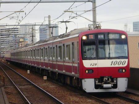 P1100714.JPG