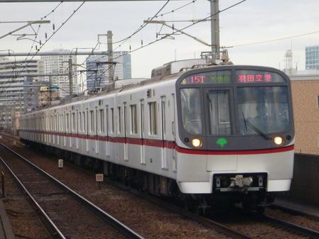 P1100719.JPG