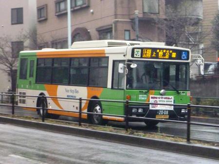 P1100848.JPG