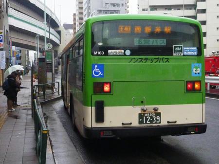 P1100855.JPG