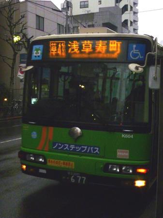 P1100866.JPG