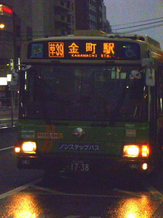 P1100875.JPG