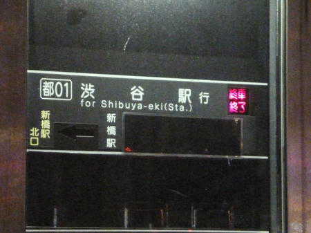 P1100332.JPG