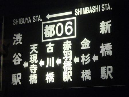 P1100989.JPG