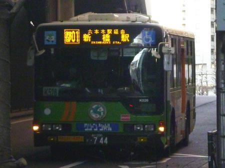 P1110011.JPG