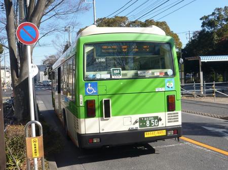 P1110088.JPG