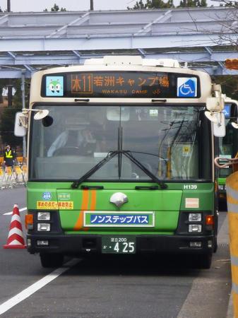 P1110177.JPG