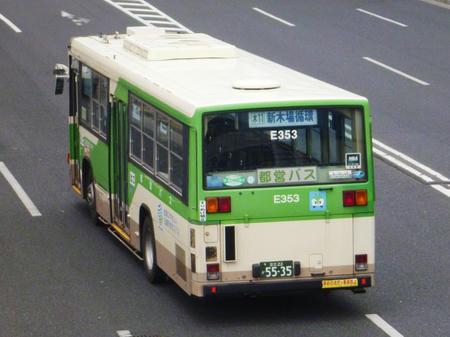 P1110191.JPG