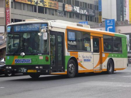 P1110213.JPG