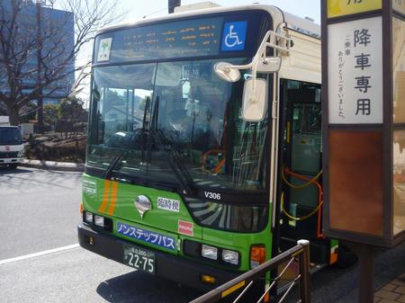 P1110324.JPG