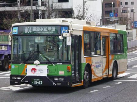 P1110714.JPG