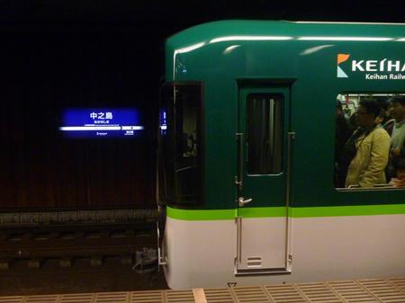 P1120047.JPG