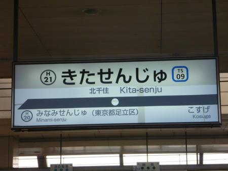 P1150689.JPG